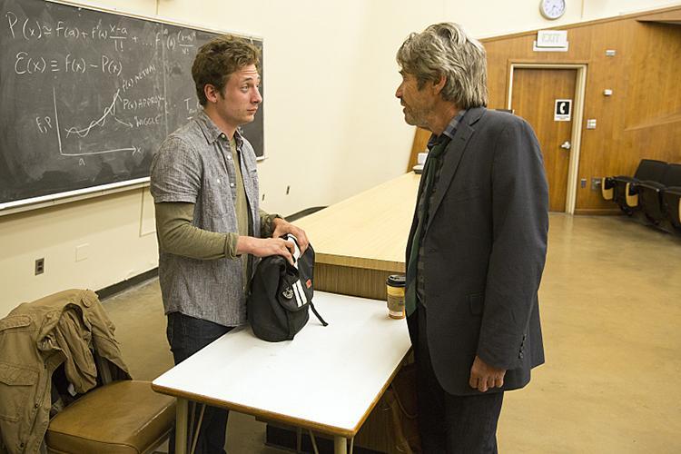 бестыжие учителя фото