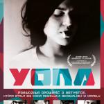 """""""Yona"""", film o życiu legendarnej izrealskiej poetki, w kinach od 26 lutego"""