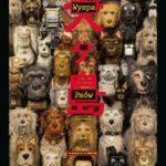 """Nagrodzony Srebrnym Niedźwiedziem film Wesa Andersona """"Wyspa psów"""" od 20 kwietnia w kinach!"""