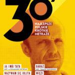 Zobacz najlepsze polskie 30' w Cinema City!